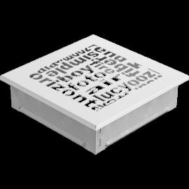 Kratka ozdobna ABC biała 17x17